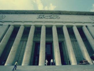 انواع المحاكم الجنائية - مدونة التكامل القانوني