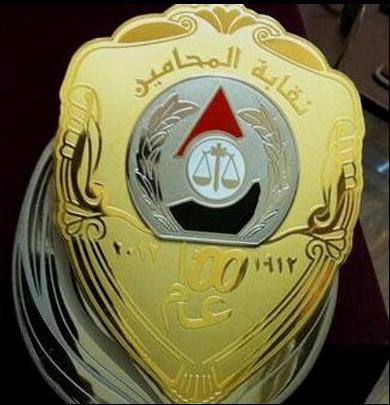 قانون المحاماة المصري رقم 17 لسنة 1983